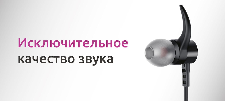 Olmio BTE-07_звук