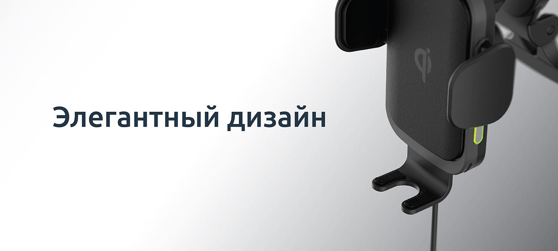 Держатель Olmio Qis_дизайн