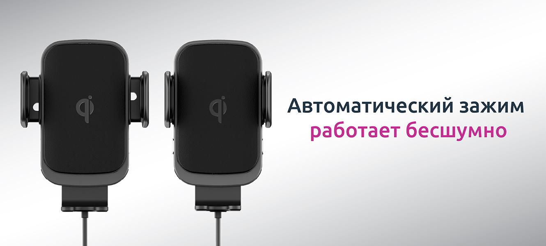 Держатель Olmio Qis_полный автомат