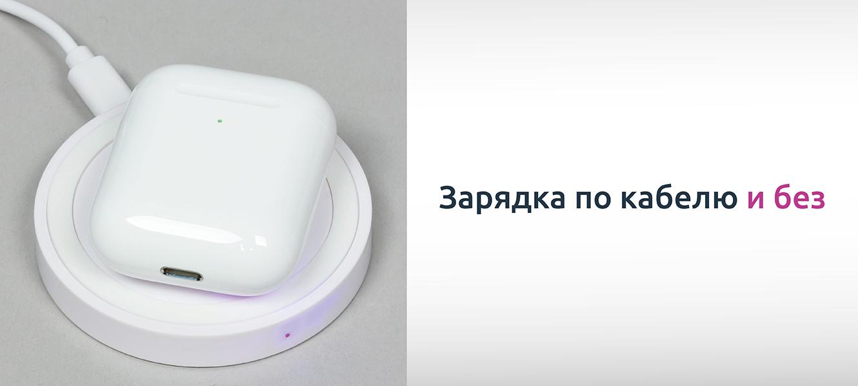 TWS-наушники Olmio TWE-09_беспроводная зарядка