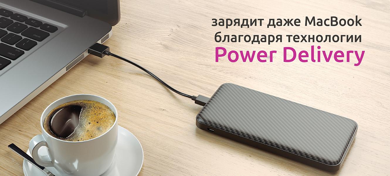 Olmio Q1_power delivery.jpg
