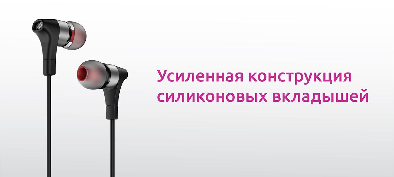 Наушники_Turbo_черные_вкладыши
