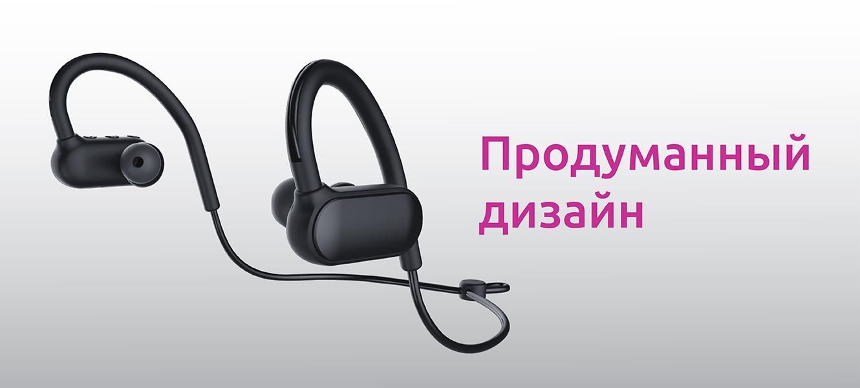Bluetooth-наушники_BTE-01_дизайн