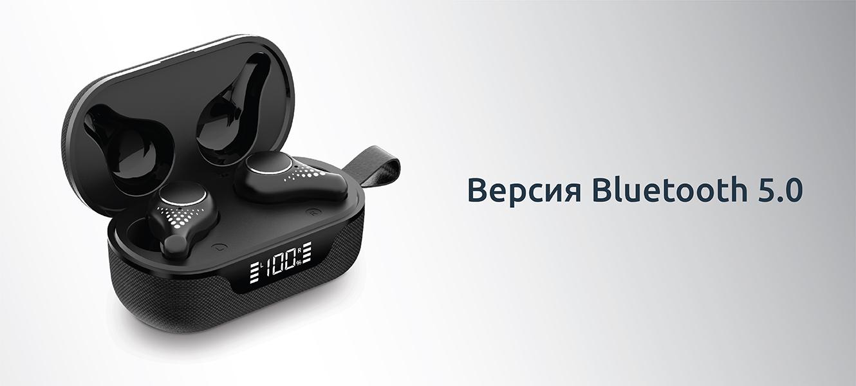 Olmio TWE-07_Bluetooth 5.0