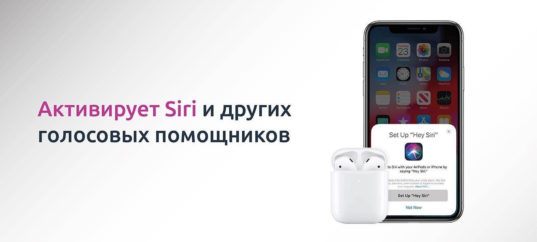 Olmio TWS TWE-09_Siri