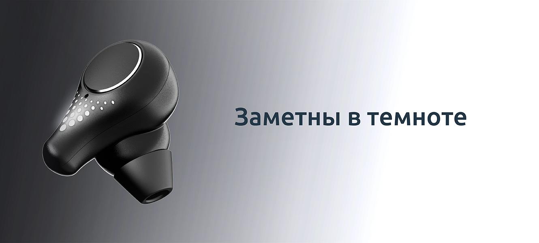 Беспроводные TWS наушники OLMIO TWE-07_подстветка